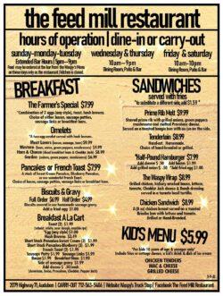 Feed Mill breakfast and kid's menu